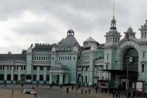 Такси Белорусский вокзал