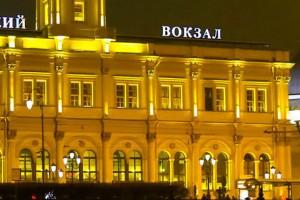 Такси Ленинградский вокзал