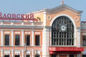 Такси Савёловский вокзал