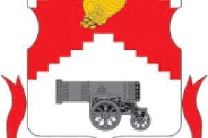 Такси Мещанский