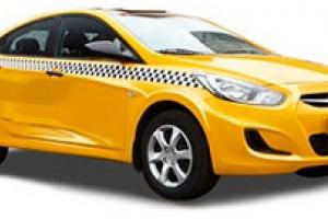 Такси Лефортово