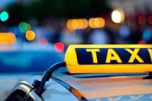 Заказ такси на вокзал