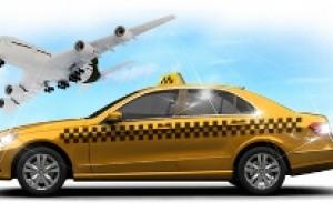 Такси Домодедово цена