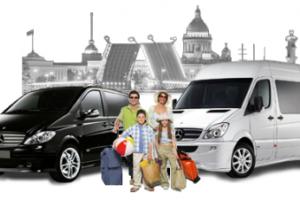 Заказ микроавтобуса Домодедово