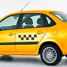 Заказать эконом такси в Москве: номер для заказа такси эконом класса